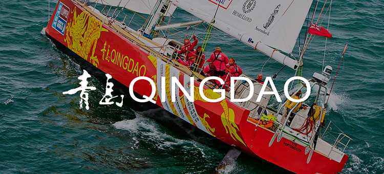 Clipper Round the World - QINGDAO